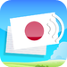 Learn Japanese Vocabulary with Gengo Audio Flashcards